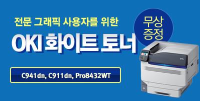와이드포멧 잉크젯 프린터